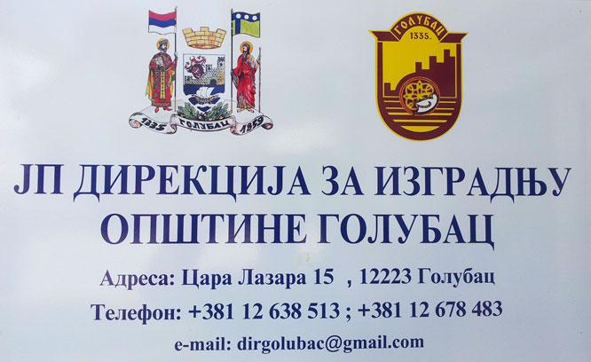 Direkcija za izgradnju Golubac
