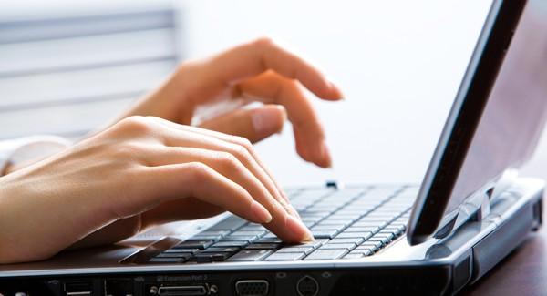 Електронска пријава за накнаду за заштиту животне средине