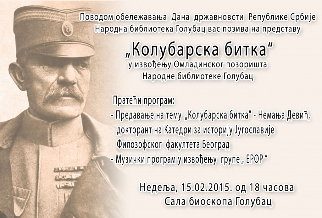 Plakat copy