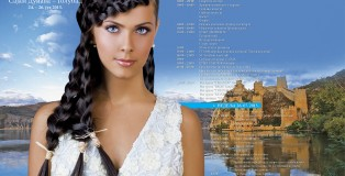 Sajam-Dunava-Poster2