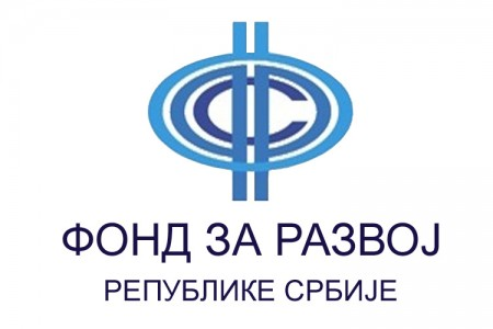 Fond za razvoj Republike Srbije,od petka, 11. marta 2016. godine, prima zahteve za kreditiranje.