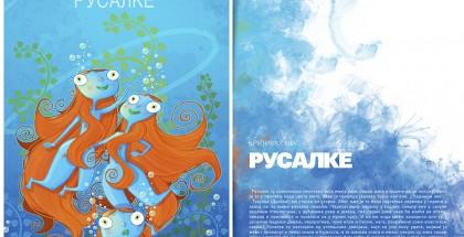 100x70 - 07 - Rusalke