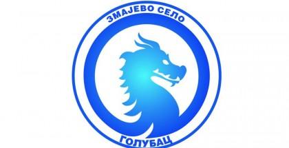 Logo Zmajevog sela