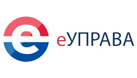 Vlada Švajcarske podržava razvoj eUprave u 35 lokalnih samouprava u Srbiji