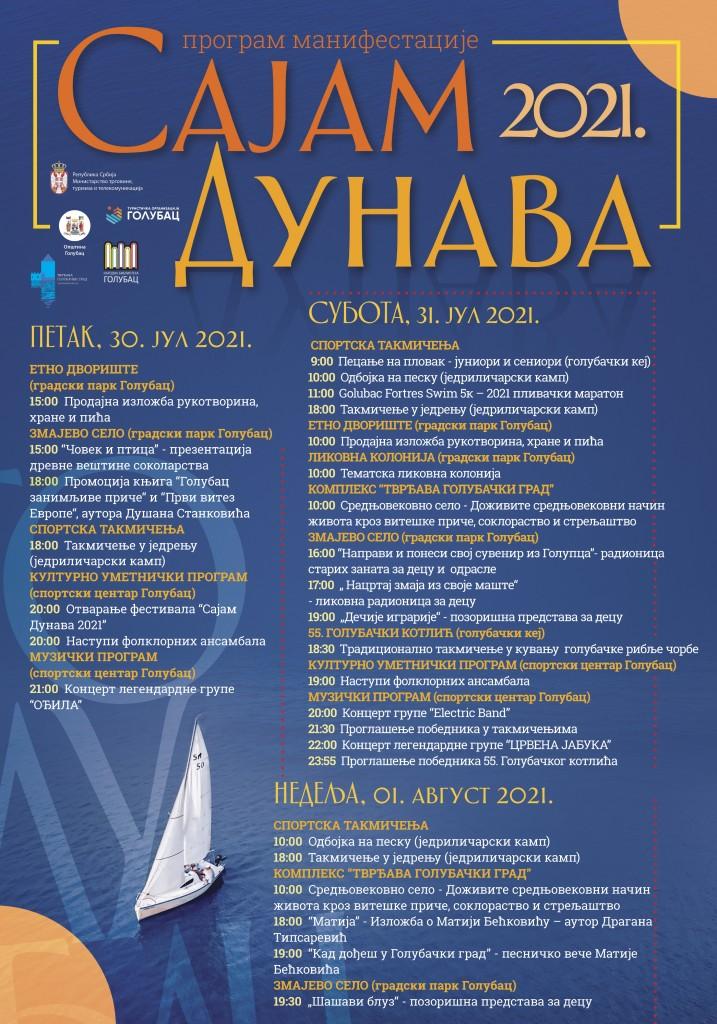 Poster WEB