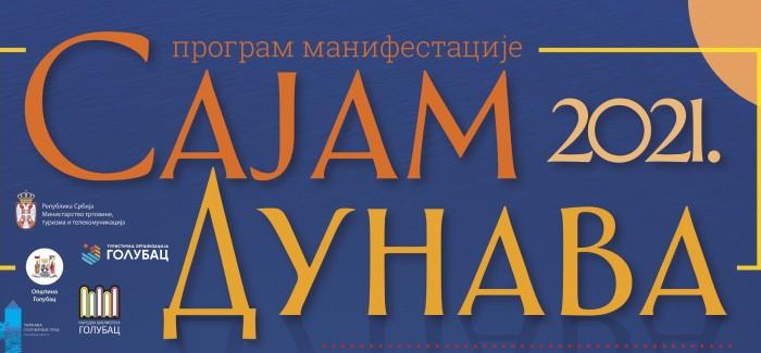 Program manifestacije Sajam Dunava 2021.